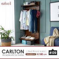 ezbo 卡爾頓系列房間款收納衣櫃/衣架 180cm