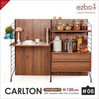 ezbo 卡爾頓系列萬用款置物架/桌櫃組/收納架 120cm