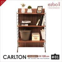 ezbo 卡爾頓系列萬用款層架置物架120H
