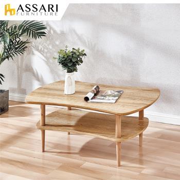 ASSARI-深田大茶几(寬110x深60x高45cm)