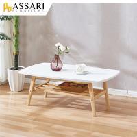 ASSARI-仲間大茶几(寬100x深50x高45cm)