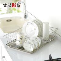 生活采家 台灣製304不鏽鋼廚房加大款碗盤陳列瀝水架#27259