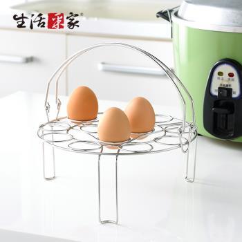 生活采家 台灣製304不鏽鋼廚房附手把蒸蛋架#27263