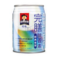 (加贈4罐)【QUAKER 桂格】完膳營養素 250mlX24入香草口味(2箱)