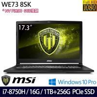 MSI 微星 WE73 8SK-679TW 17.3吋i7六核1TB+256G SSD雙碟Quadro P3200獨顯工程繪圖專業筆電