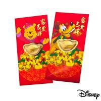 Disney迪士尼系列金飾-黃金元寶紅包袋-福氣高飛+平安維尼款