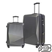 BATOLON寶龍  亮采ABS行李箱/硬殼箱  (24+28吋)