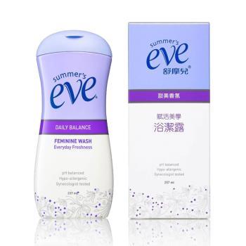 eve舒摩兒-賦活美學浴潔露-甜美香氛(237ml)