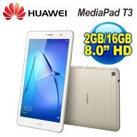 華為 HUAWEI MediaPad T3 8吋四核心平版 2G/16G版