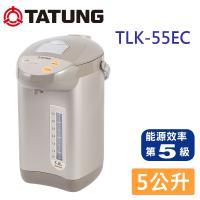 TATUNG大同 5公升熱水瓶 TLK-55EC