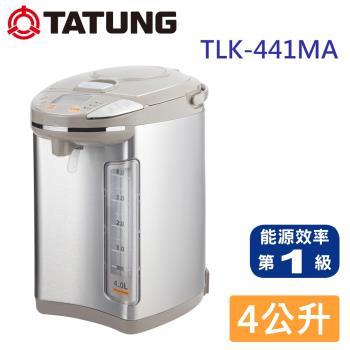TATUNG大同 4公升真空節能熱水瓶 TLK-441MA