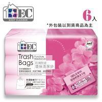 家簡塵除 防漏環保清潔袋(小)*6入裝
