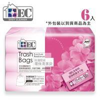 家簡塵除 防漏環保清潔袋(中)*6入裝
