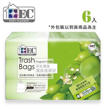 家簡塵除 檸檬香氛環保清潔袋(中)*6入裝