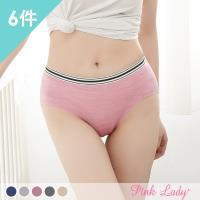 Pink Lady 時尚運動風蠶絲褲底無痕中低腰內褲 6件組 (665)