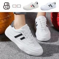 【88%】休閒鞋-皮質面料 雙線造型 簡約經典款 綁帶休閒鞋 小白鞋 布鞋
