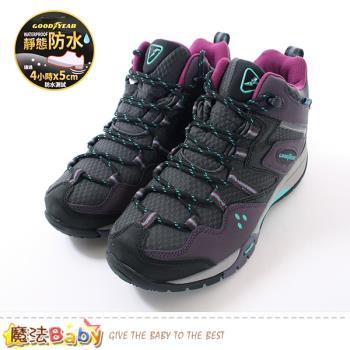 女鞋 防水耐磨專業高筒郊山健行鞋 魔法Baby~sa82527