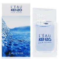KENZO LEAU KENZO POUR HOMME 風之戀 男性淡香水 5ml