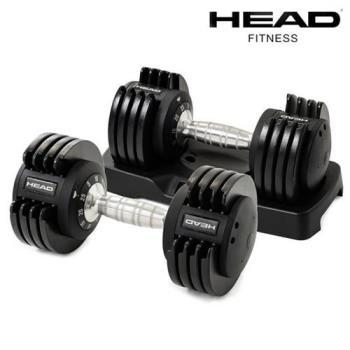 HEAD海德 快速可調式啞鈴25lbs(兩支裝/共22kg)