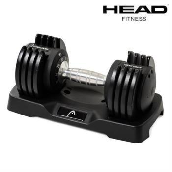 HEAD海德快速可調式啞鈴25lbs(單支裝/11kg)