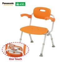 【福樂多】Panasonic 沐浴椅 ● One Touch自動折疊收納 ● 一般坐墊洗澡椅 ● 亮橘銀灰款