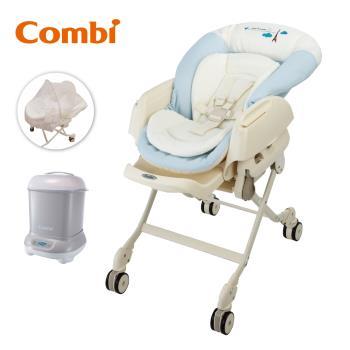 日本Combi Letto電動安撫餐搖椅床 ST款 藍色巴黎 + 消毒鍋組