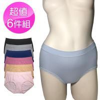 MatchShop 超薄萊卡中腰無縫內褲 6件組 (CK5505)