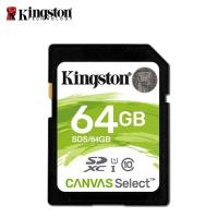 【Kingston 金士頓】Canvas Select SDXC (U1)(C10)64GB 記憶卡(SDS/64GB)