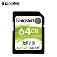 【Kingston 金士頓】Canvas Select SDXC (U1)(C10)64GB 記憶卡(SDS/64GB)