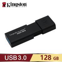 【Kingston 金士頓】DataTraveler 100 G3 (DT100G3/128GB) USB 隨身碟