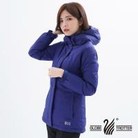 【遊遍天下】GLOBETEX女款顯瘦防水防風保暖90%羽絨外套GJ23018深藍