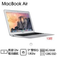 Apple MacBook Air 13.3吋 筆記型電腦 i5/8G/128G