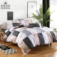 BELLE VIE 活性印染 100%精梳純棉 雙人鋪棉兩用被床包四件組 海洋之星