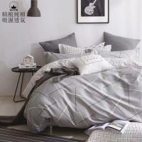 BELLE VIE 活性印染 100%精梳純棉 加大鋪棉兩用被床包四件組 心動-灰