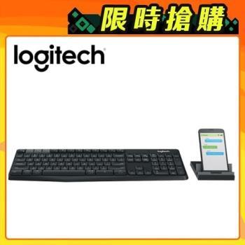 【Logitech 羅技】K375S 無線鍵盤支架組合