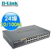 【D-Link 友訊】 DES-1024D 24埠交換器 【贈飲料杯套】