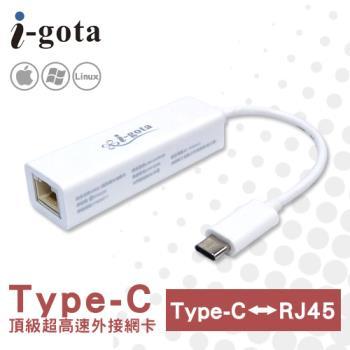 i-gota Type-C 超高速 1000Mbps 外接網卡 LAN-UTCRJ45
