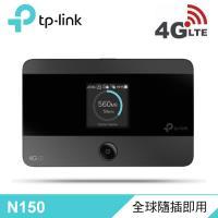【TP-LINK】M7350 4G 進階版 LTE 行動 Wi-Fi 分享器 (英文版) 【贈飲料杯套】