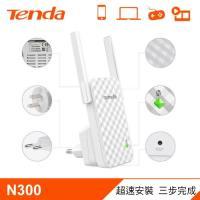 【Tenda 騰達】A9 300M 第二代無線訊號延伸器