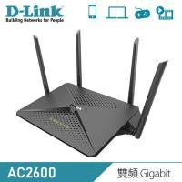 【D-Link 友訊】DIR-882 AC2600  雙頻 Gigabit 無線路由器 【贈收納購物袋】