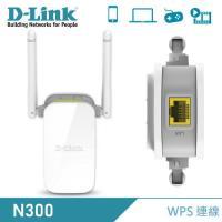 【D-Link 友訊】  DAP-1325 N300無線延伸器 【贈飲料杯套】