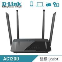 【D-Link 友訊】DIR-842(MU-MIMO) AC1200 雙頻 Gigabit 無線路由器 【贈收納購物袋】