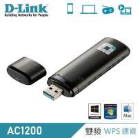 【D-Link 友訊】DWA-182 AC1200 MU-MIMO 雙頻 USB3.0 無線網卡 【贈飲料杯套】