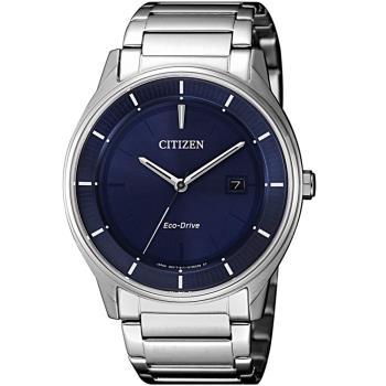 CITIZEN星辰 光動能 簡單生活時尚男錶(藍/40mm) BM7400-80L
