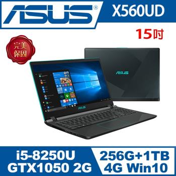 ASUS華碩 X560UD-0091B8250U  15.6吋輕薄繪圖筆電 閃電藍 (i5-8250U/4G/1TB+256G/GTX1050)