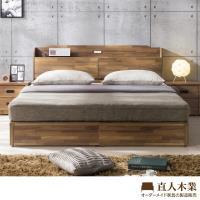 日本直人木業-STYLE積層木附插座3.5尺單人床-床頭加床底兩件組