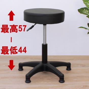 E-Style 高級皮革椅面(固定腳)工作椅 升降椅 旋轉椅 洽談椅 餐椅-黑色