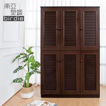 Birdie南亞塑鋼-4尺六門塑鋼百葉高鞋櫃(胡桃色)