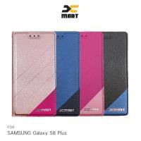 XMART SAMSUNG Galaxy S8 Plus 磨砂皮套