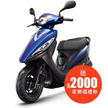 KYMCO 光陽 GP 125 新質感風-鼓煞(2019新車) -12期